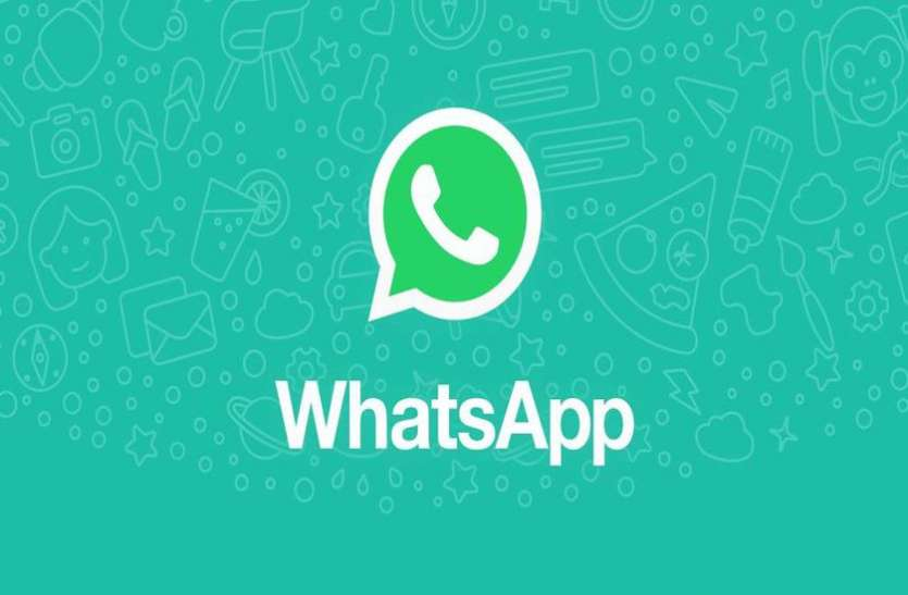 Whatsapp पर Two-Step Verification Feature