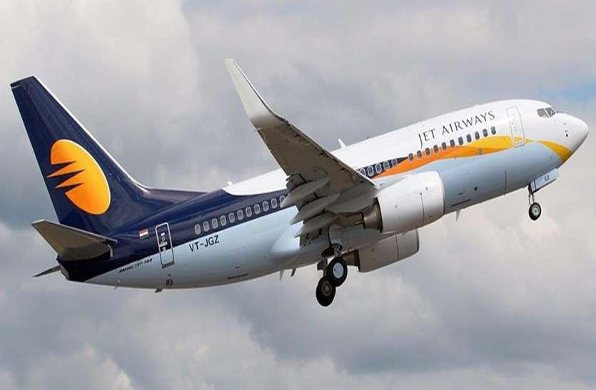 इंदौर से सीधे उड़ सकेंगे विदेश, इंटरनेशनल फ्लाइट होगी शुरू