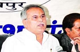 डेंगू को लेकर भूपेश ने स्वास्थ्य मंत्री पर साधा निशाना, कहा - मरीजों को नसीहत नहीं, सुविधाएं दें