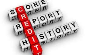 जाने क्रेडिट स्कोर के बारें में ये महत्वपूर्ण बातें,  अासानी से क्यों नहीं मिलता लोन आैर क्रेडिट कार्ड