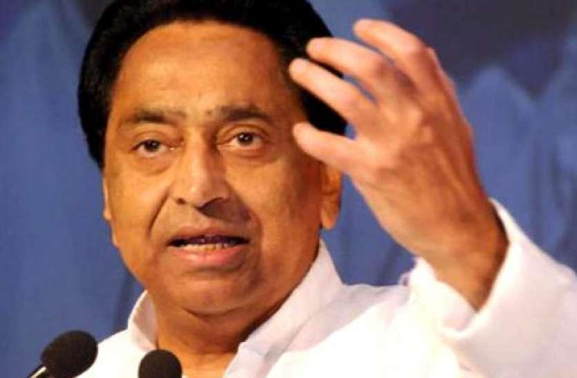 कांग्रेस सत्ता में आई तो भाजपा शासनकाल के घोटालों की होगी जांच