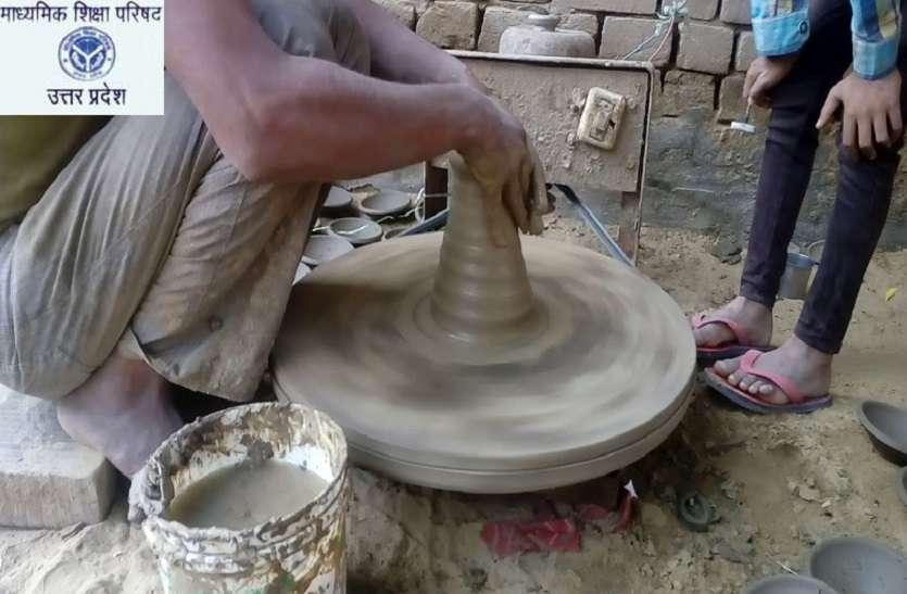 बनारस में कुम्हार के होनहार बेटे ने दिखाया कमाल, पिता के साथ बनाता है कुल्हड़, परिणाम आया तो उमड़ा पूरा गांव