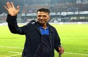 राहुल द्रविड़ को BCCI ने दी नई जिम्मेदारी, NCA में बतौर हेड ऑफ क्रिकेट हुई नियुक्ति