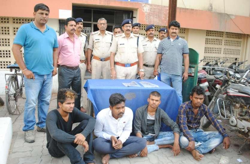 शराबखोरी व अय्याशी के लिए चुराते थे वाहन, जानिए कैसे लगी पुलिस हाथ बाइक चोरों की गैंग