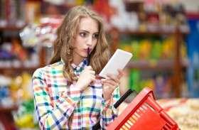 महंगाई के समय में बढ़ते बिल की अब न करें चिंता, जानें कैसे