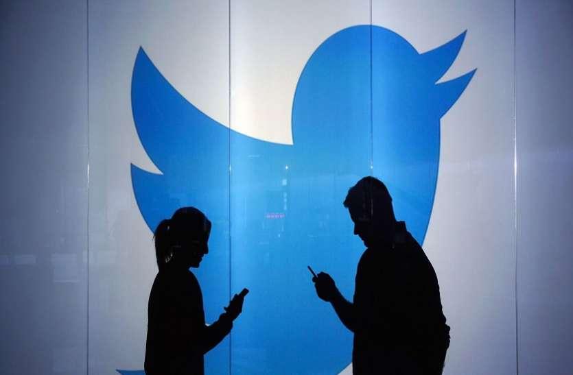 ट्विटर पर भी लग रहे हैं डेटा लीक के आरोप, यूजर्स हुए बेचैन