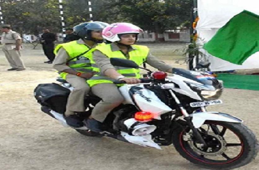 बनारस में लेडी एंटी रोमियो स्क्वॉड का गठन, पिंक हेलमेट में चलाएंगी बाइक