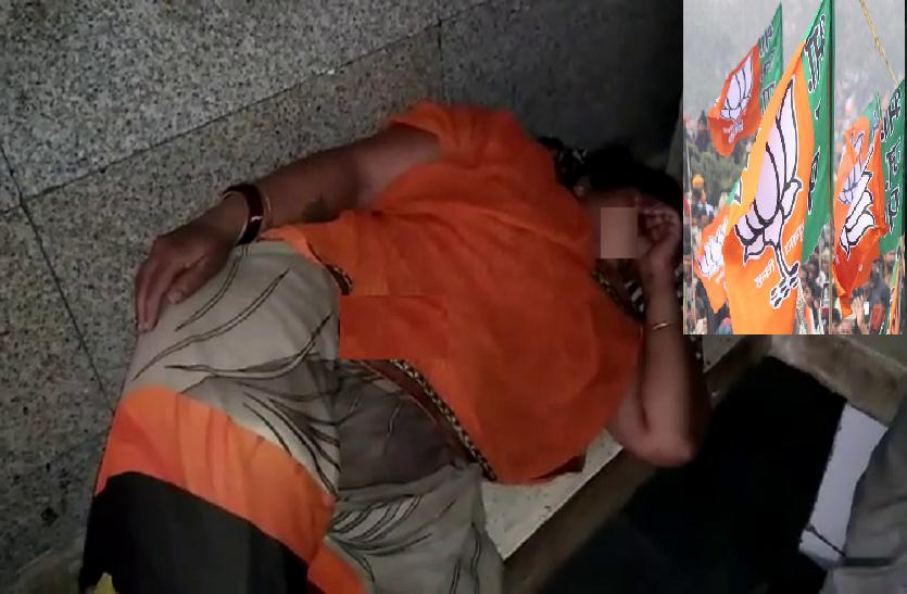 भाजपा नेता की भतीजी के साथ छेड़खानी, विरोध करने पर घर में घुसकर की फायरिंग औऱ पीटा