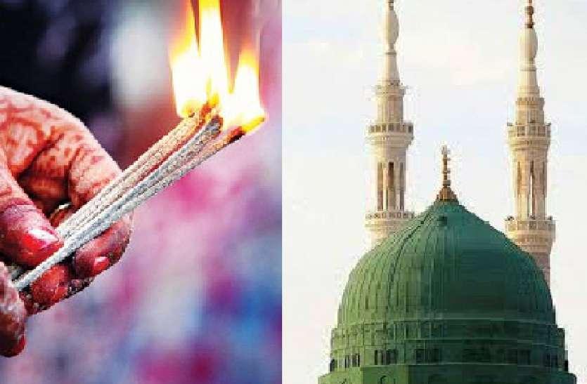 तीस बरस बाद मिलेगा ऐसा मौका मंदिर मस्जिद दोनों में होगी इबादत...