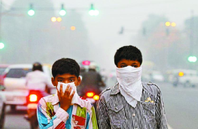 Image result for बच्चों में पता लगाएगी प्रदूषण