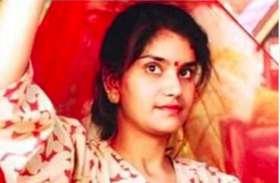 राजस्थान की सियासत में भूचाल लाने वाले भंवरी देवी मामले काे लेकर अब आर्इ ये खबर