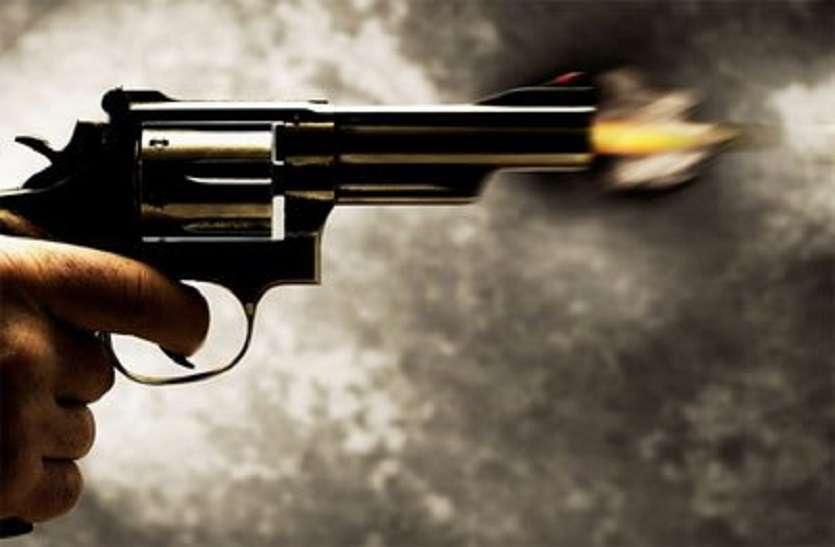 यूपी के प्रतापगढ़ में नशे में धुत युवक ने महिला को मारी गोली