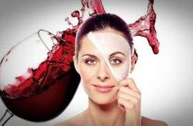 वाइन फेशियल से चमकाएं चेहरा, रंगत बढ़ाने के साथ इनमें भी है असरदार