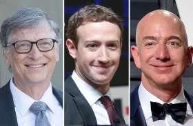 ये बातें आपको भी बना सकती हैं दुनिया का सबसे अमीर आदमी