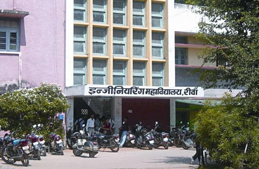 रीप के लिए नोडल एजेंसी बदली, अब आरटीयू की जगह सीईजी जयपुर करवाएगा रीप