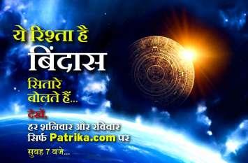 माँ सरस्वती को करना है खुश तो अपनाएं ये चमत्कारिक उपाय, देखें वीडियो