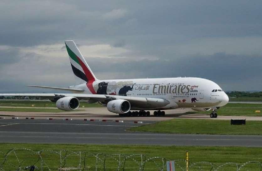 पति के पासपोर्ट पर मैनचेस्टर से भारत आ गई महिला, एयरलाइन्स कंपनी को खबर तक नहीं