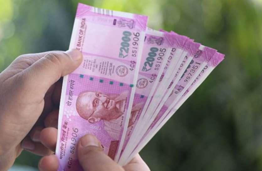 राजस्थान के किसानों के लिए खुशखबरी, सरकार ने जारी किया बड़ा आदेश