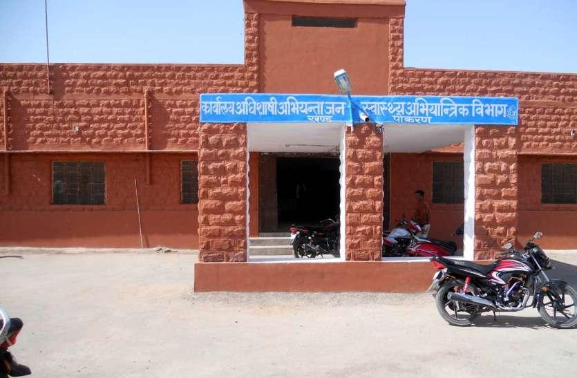 JAISALMER NEWS- टैंकर के भरोसे राजस्थान में रेगिस्तान के 51 गांव और 415 ढाणियां