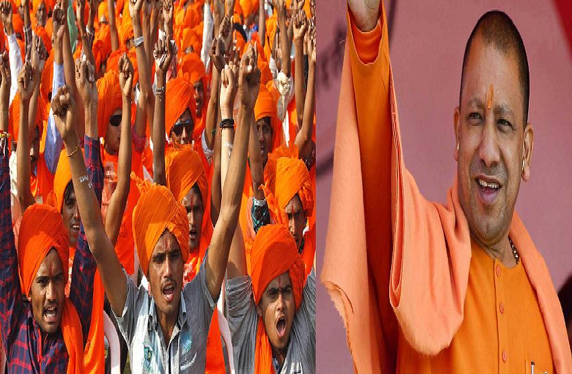 CM योगी ने खुद लिया निर्णय, हिंदू युवा वाहिनी फिर होगी एक्टिव, पुराने तेवर में करेगी काम