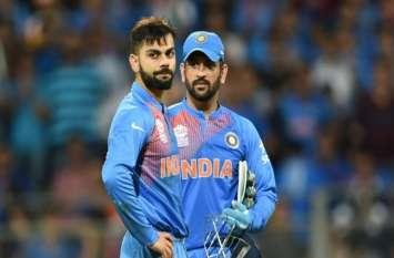 ICC की ताजा टी-20 रैंकिंग में भारत पर भारी पड़े ये 2 'जानी-दुश्मन'