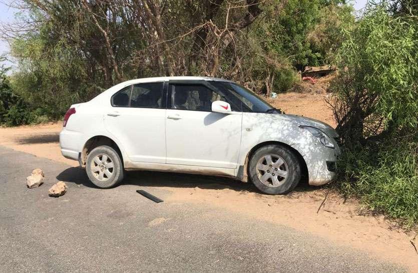दुर्घटना में आबकारी निरीक्षक हुए घायल, पत्नी की मौत
