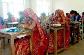 जब दो सगी बहनें ससुराल जाने से पहले परीक्षा देने पहुंची तो देखकर सब रह गए दंग, समाज को मिली नई प्रेरणा