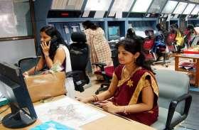 आईएएमएआई का दावा, डिजिटल संचार नीति से 40 लाख नई नौकरियां पैदा होंगी
