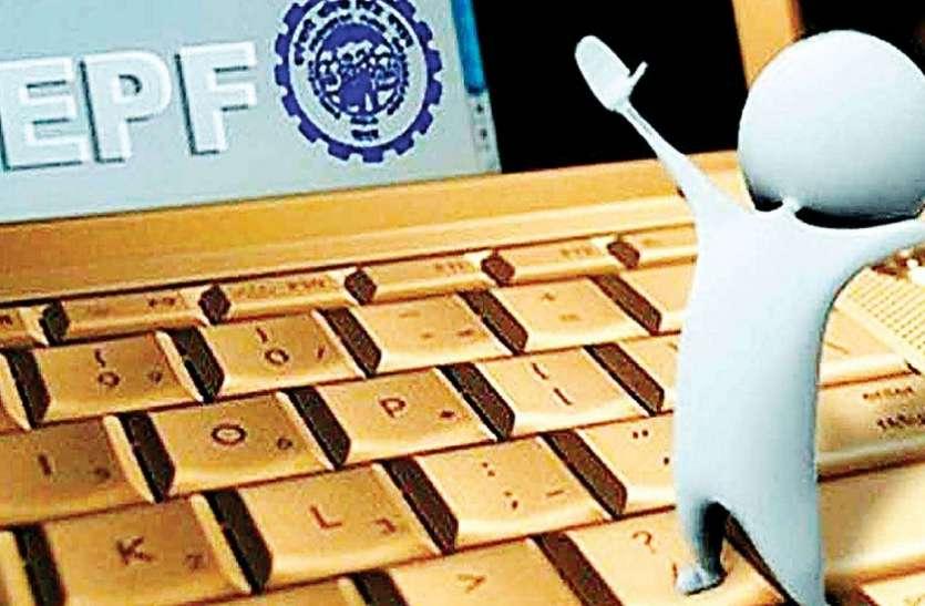क्या EPFO से आपका भी चोरी हो गया डाटा? अधिकारियों ने इन आंकड़ों से दी सफाई