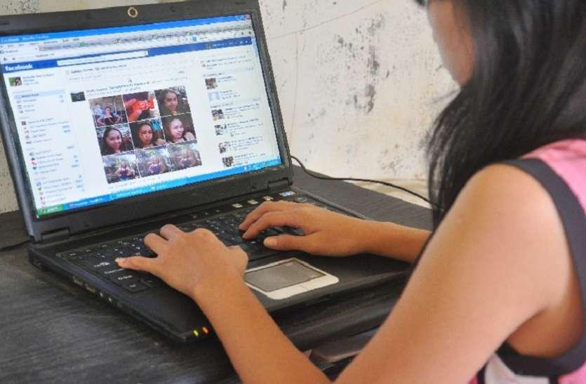 फेसबुक ने महिला का पीछा करने वाले इंजीनियर को निकाला