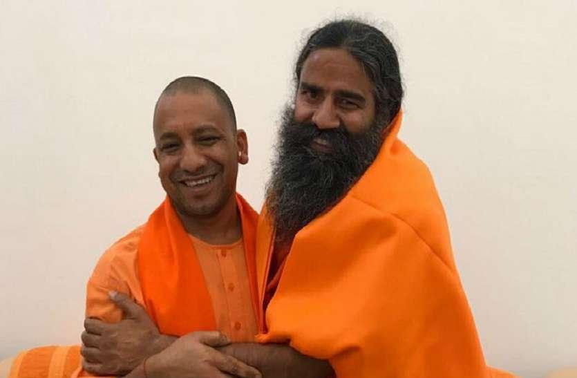 2014 के बाद 2019 के लिए फिर सक्रिय हुए रामदेव, CM योगी के साथ बना डाला ये मास्टर प्लान