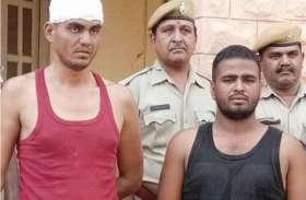 राजस्थान के हिस्ट्रीशीटर से एक पिस्तौल व दस कारतूस बरामद, एक ही दिन में पांच जगह फायरिंग कर फैलाई थी दहशत