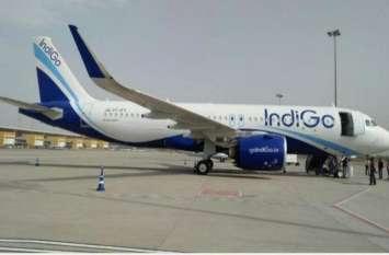 मुंबई: इंडिगो विमान से धुंआ निकलने की खबर, रनवे पर आपात स्थिति में उतारा गया