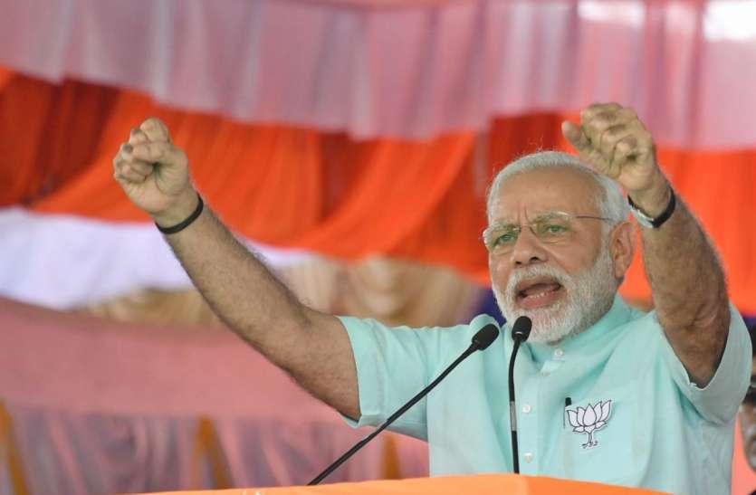 कर्नाटक में वोट लेते ही मोदी सरकार ने दिया जनता को झटका