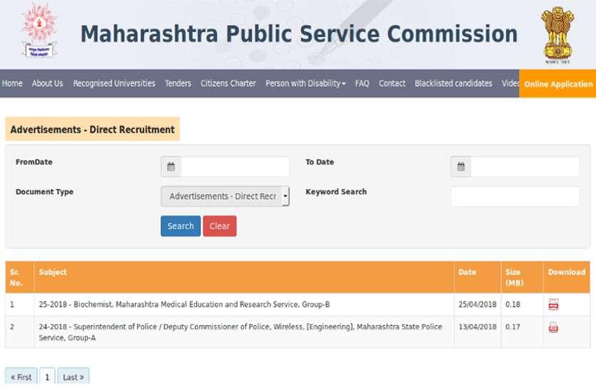 महाराष्ट्र लोक सेवा आयोग ने बायोकैमिस्ट के 19 पदों के लिए जारी किए आवेदन, करें अप्लाई