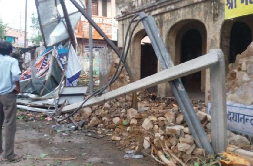 राजस्थान के तीन जिलों में तूफान का तांडव लील गया 31 जान