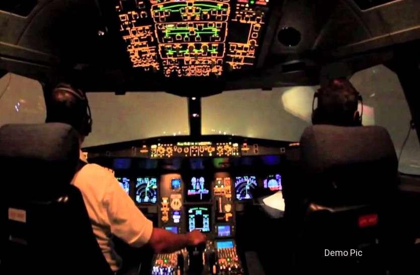 'अंधड़' में फंसकर लहराने लगा बीकानेर-दिल्ली विमान, खौफ में रहीं सवारियां- और फिर...