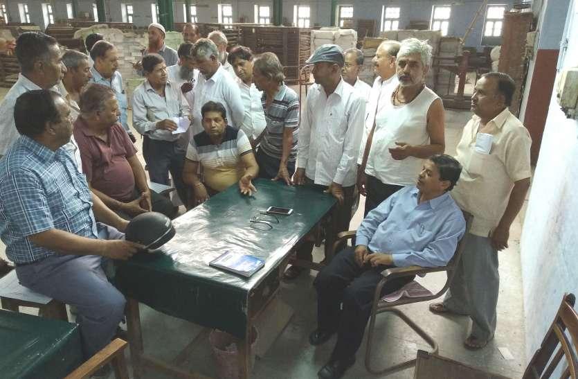 राजकीय मुद्रणालय बंद करने की कवायद जारी, बत्तीस में से सात मशीनें भेजेंगे जयपुर और जोधपुर