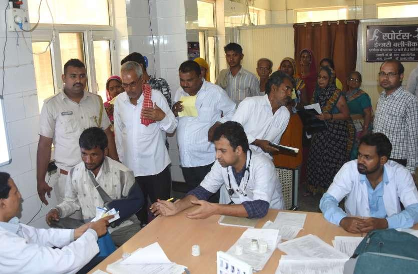 'ट्रोमा' में अब मरीजों को दवा के साथ मिलेगी फ्री भोजन और ठहरने की सुविधा