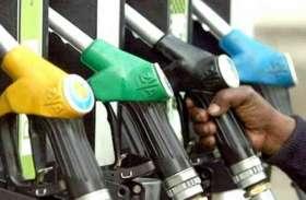 पेट्रोल की कीमतों में जबरदस्त उछाल के कारण, कहां-कहां कौनसा टैक्स वसूला जाता है जनता से!