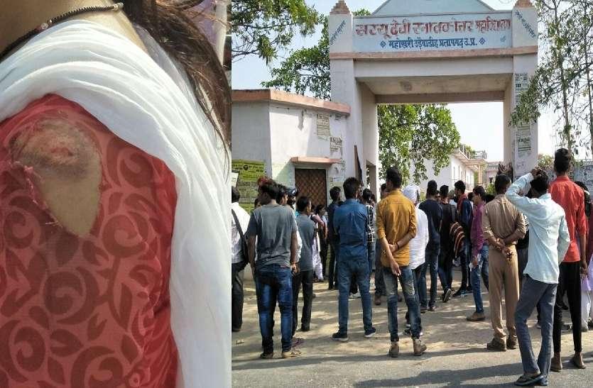 प्रतापगढ़ में नकल का विरोध करने पर छात्राओं को दौड़ा-दौड़ा के पीटा