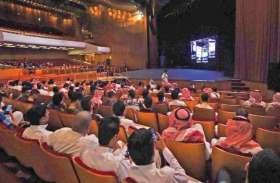 सऊदी अरब में खुला दूसरा मूवी थियेटर, लोगों ने देखी ब्लॉकबस्टर फिल्म 'ब्लैक पैंथर'