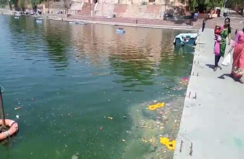 video : मोक्षदायिनी शिप्रा की हालत दिन पर दिन हो रही बदतर