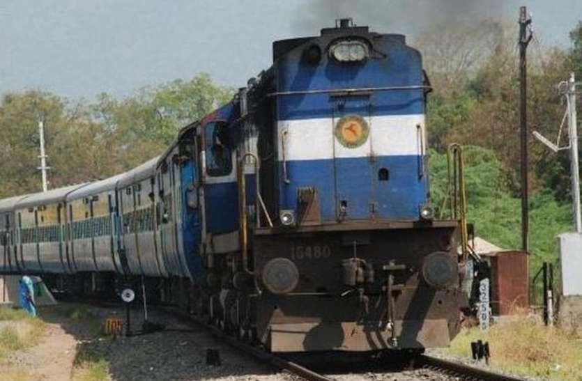 11 और 25 को दो फेरों में चलेगी सत्संग किराया स्पेशल ट्रेन, यह रहेगा रूट और समय
