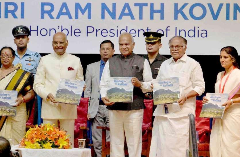 राष्ट्रपति रामनाथ कोविन्द ने चिकित्सा क्षेत्रों में पेशेवरों की भारी कमी पर चिंता जाहिर करते हुए इस अंतर को शीघ्र भरने पर जोर दिया है।