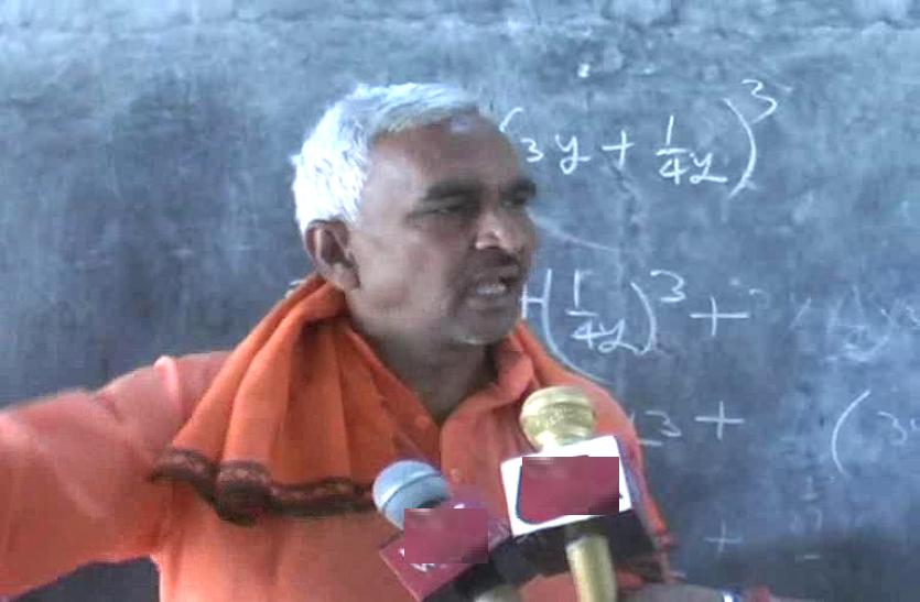 बीजेपी विधायक ने कहा, भारत में रहने वाले अधिकतर मुस्लिम हैं पाकिस्तान परस्त