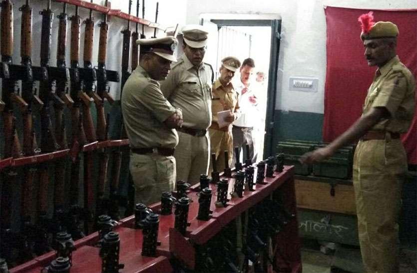 जिले में बढ़े अवैध हथियार के मामले चिंता का विषय: आईजी