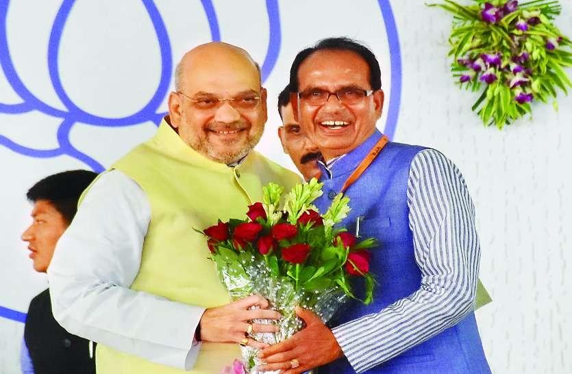 शाह बोले - राहुल बाबा दूरबीन लेकर ढूंढ़ोगे तो भी कांग्रेस की जीत नहीं दिखेगी