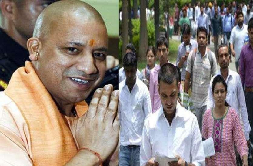 CM योगी की यह योजना युवाओं को देगी रोजगार, इस तरह करें आवेदन