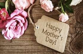 Mother's Day : ...और इस तरह मां को कहें शुक्रिया